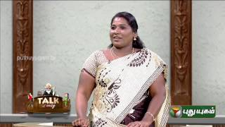 Talk It Easy Show 16-10-2014 Online Talk It Easy PuthuYugam tv  Show October-16