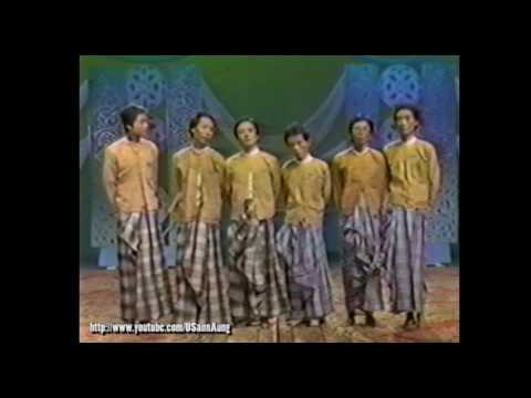 "#001 Zar Ga Nar, Thi Dar Win, and group ""Moe Nut Thu Zar A Nyein"" on Myanmar TV"