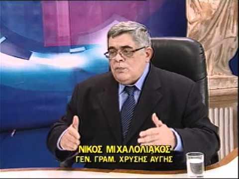 SYZYTONTAS XRYSH AYGH 14 03 2012 01