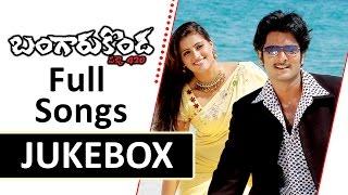 Bangarukonda Jukebox