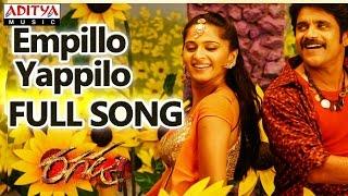 Empillo Yappilo Full Song || Ragada