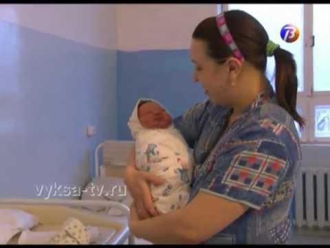 1 января в роддоме Выксы появились на свет 5 малышей