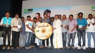 Watch Komban Audio Launch Red Pix tv Kollywood News 06/Mar/2015 online