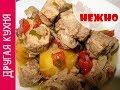 Вкусная картошечка с мясом по-домашнему! Рецепт в духовке