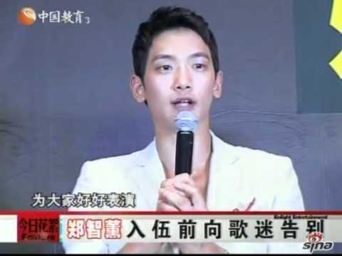 [Rain (Bi) News]110526 CETV3_Ent. Enlight_'The Best' concert in Shanghai Press con & Fan Meeting