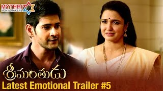 Srimanthudu Movie Latest Emotional Trailer