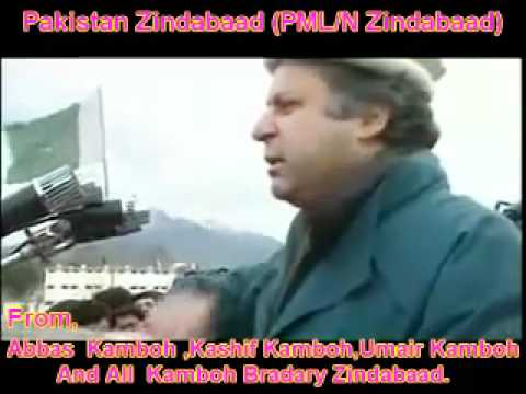 We Love Nawaz Sharif, Shahbaz Sharif and PMLN  PMLN Song  Nawaz Sharif Ghar Ji Ayan Nu Bismillah   Share it xvid avi