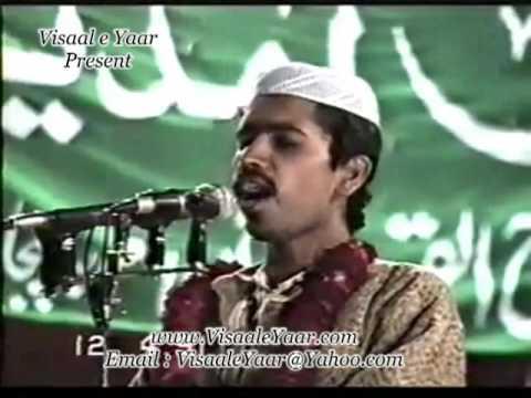 Urdu Naat(Aye Saba Sarkar Ki)Afzal Nosshahi.By   Naat E Habib