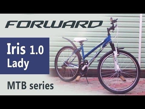 FORWARD Iris 1.0 (2016)