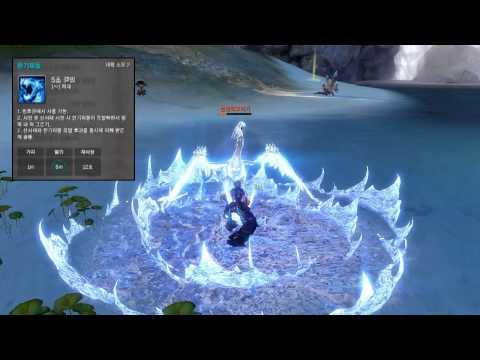 Blade & Soul - CBT3 - Kung-Fu Master Skills