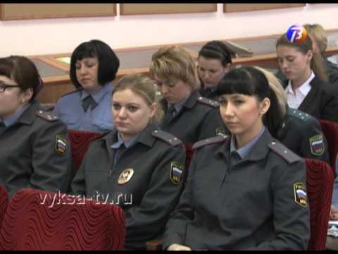 По итогам 2013 года оперативно-служебная деятельность отдела МВД Выксы оценена отрицательно