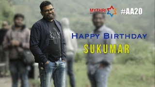 Happy Birthday Sukumar | #AA20