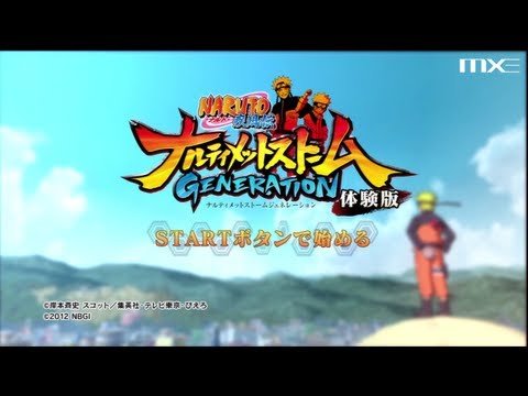 Naruto Shippuden: Ultimate Ninja Storm Generations PS3 Demo Gameplay HD (Japanese)