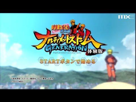 Naruto Shippuden: Ultimate Ninja Storm Generations PS3 Demo Gameplay HD (Japanese)