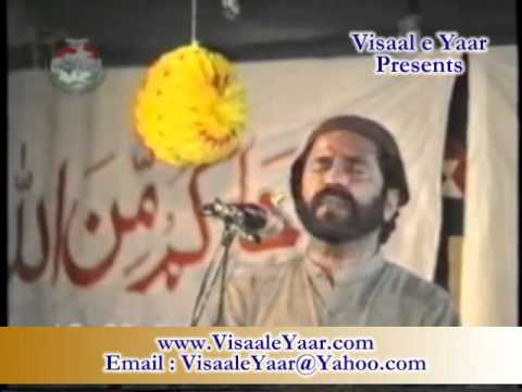 URDU NAAT(Bari Umeed Hai)QARI ZUBAID RASOOL.BY  Naat E Habib