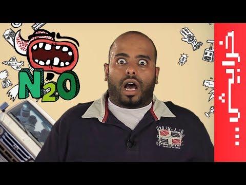 #N2OSaudi: video games  شاهد شاكر الشريف(سعودي) في الفيديو قيمرز