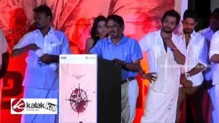 Watch Bharathiraja at Urumeen Movie Audio Launch Red Pix tv Kollywood News 02/Jul/2015 online