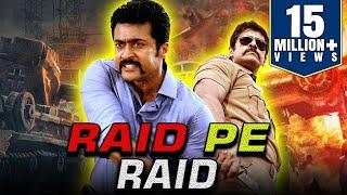 Raid Pe Raid (2019) Tamil Hindi Dubbed Full Movie  Vikram, Shriya Saran, Ashish Vidyarthi