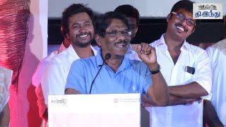 Watch Urumeen Audio Launch | Bobby Simha | Kalaiyarasan | Reshmi Menon Red Pix tv Kollywood News 01/Jul/2015 online