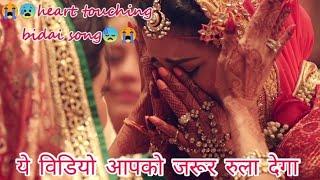 Father daughter  emotional relationship️ Bidai whatsapp status by Aksvideolab