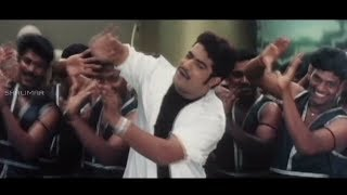 Aadi Movie    Sunnunda Video Song