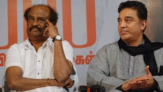 Watch Rajini and Kamal Laud Jayalalitha for Sivaji Ganesan Monument Red Pix tv Kollywood News 27/Aug/2015 online