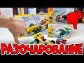 ХУЖЕ LEGO, А ЖАЛЬ(