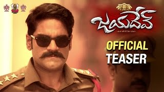 Jayadev Movie Teaser