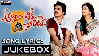 Attarrintiki Daaredi Songs with Lyrics Jukebox