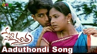 Aaduthondi O Prema Song - Neti Charitra