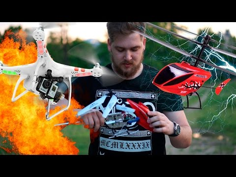 Квадрокоптер или вертолёт? RC toys - UCen2uvzEw4pHrAYzDHoenDg