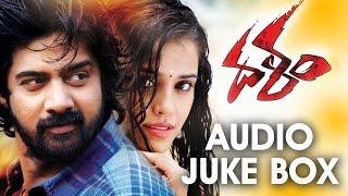 Dalam Telugu Movie Full Songs Juke Box
