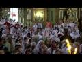 Трансляция праздничного Богослужения из Свято-Благовещенского кафедрального собора.