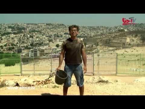 شاهد بالفيديو: الممثل صبحي حصري يدخل تحدي سطل التراب تضامنا مع اطفال غزة ويدعو الطيبي بركة وغطاس للتحدي