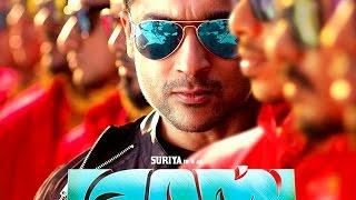 Watch Surya's