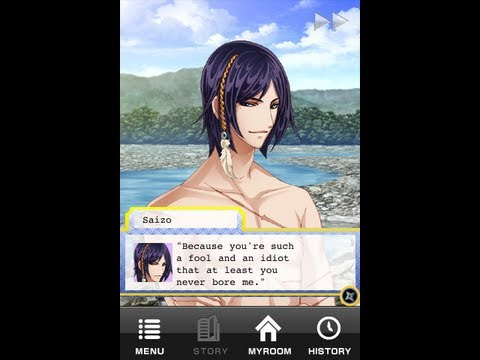 Shall we date? Ninja Love - Saizo ~Side Story (Female Ninja Training)~ Part 1