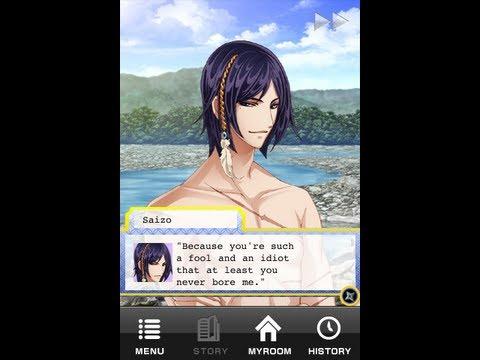Shall we date? Ninja Love - Saizo ~Side Story (Female Ninja Training)~ Part 1