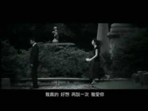 Zai Shuo Yi Ci Wo Ai Ni