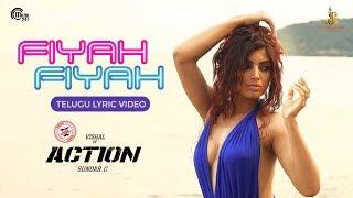 Action Telugu   Fiyah Fiyah Lyric Video