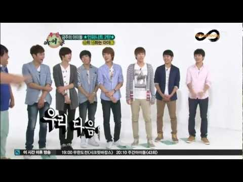 [THSUB] 120620 Weekly Idol INFINITE Part 2