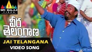 Veera Telangana Video Songs | Jai Telangana Video Song