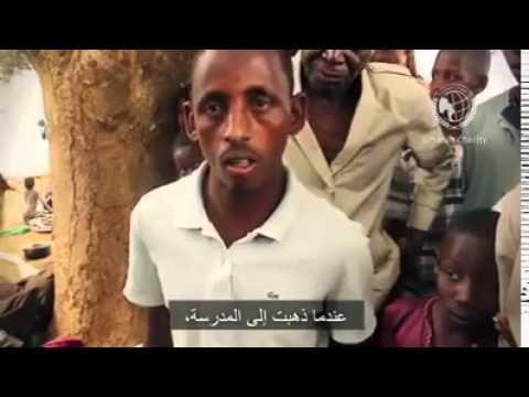 شاهد فيديو مؤثر عن حال المسلمين في افريقيا فيديو مبكي