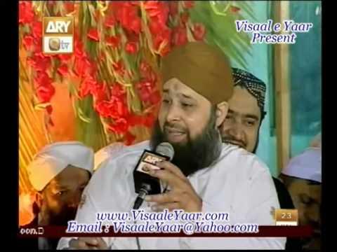 Urdu Naat( Subha Taibah Main )Owais Raza Qadri.By  Naat E Habib