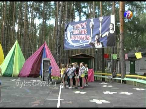 Пресс-тур поорганизации летнего отдыха прошел в Выксе
