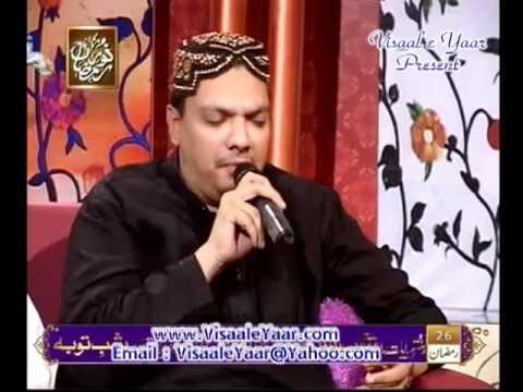 Urdu Naat(Ye Aik Ehsan Jise)Imran Hassan Qadri.By  Naat E Habib