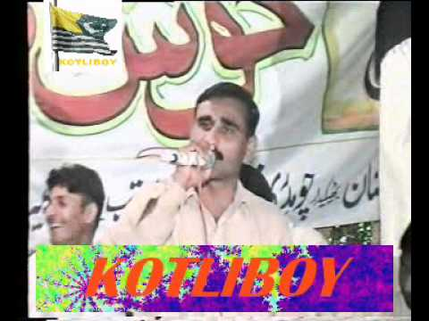Raja Qamar Islam & Raja Nadeem Chakswari P1 (Naat)