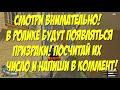 Фрагмент с начала видео GTA 5 Зомби Апокалипсис - ПОДЗЕМНЫЙ ГОРОД МЕТРО 2033 ГТА 5 МОДЫ 20! GTA 5 МОДЫ ОБЗОР МОДОВ