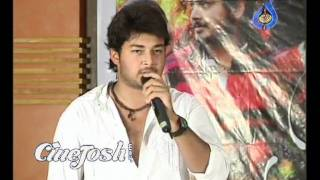 Salamath Movie Press Meet