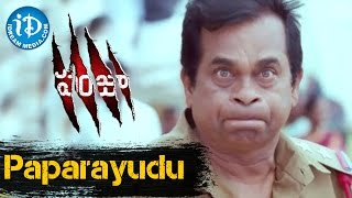 Panjaa Movie - Paparayudu Video Song