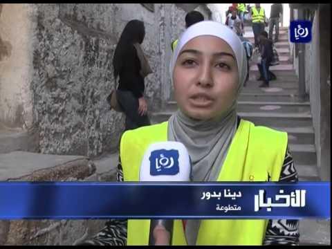 فيديو: شاهد مبادرة ..ابشر جيناك.. تساهم في خدمة المناطق الأقل حظاً - الاردن
